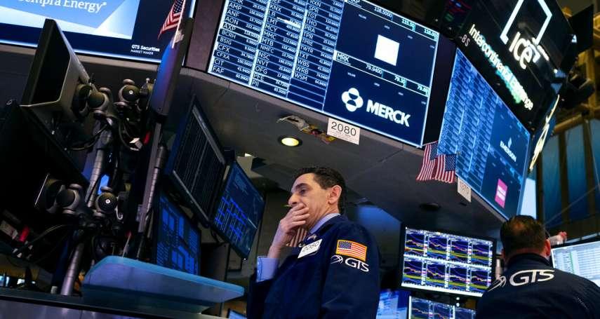 最慘股市崩盤來臨,已只是時間問題?專家曝「7關鍵」正面迎戰