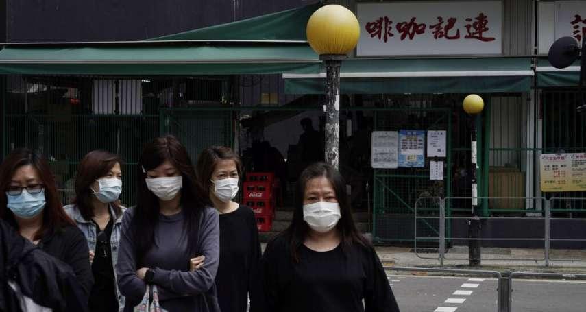 VOA:台灣與中國應對疫情的差異,突顯了民主與威權治理的不同