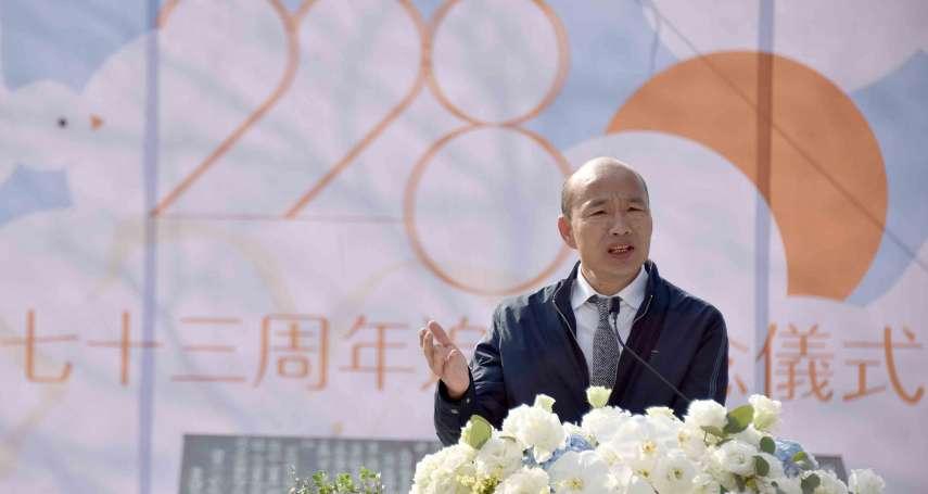 「韓國瑜留在高雄只會被羞辱」 名嘴建議:選台北市長有相當大勝算