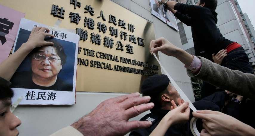 戰狼外交》到任2年被瑞典政府召見逾40次 中國大使桂從友:面對敵人,我們開槍反擊!