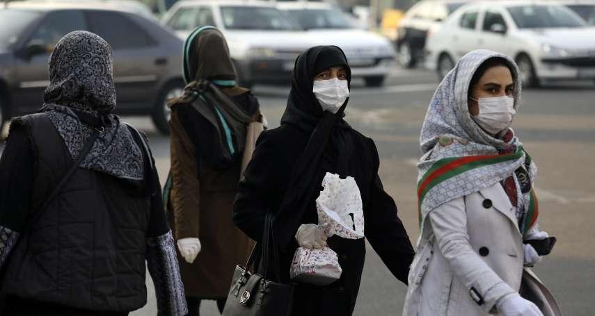 伊朗全境淪陷,連第一副總統也感染新冠肺炎!離中國4600公里遠的國家,為什麼引爆中東疫情?