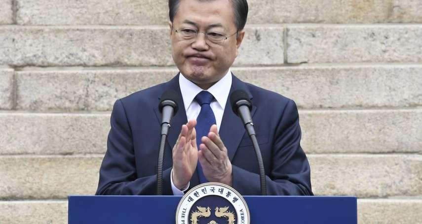 南韓2022大選前哨戰》執政黨幾乎全軍覆沒,首爾釜山雙雙變天:「國民力量」崛起,文在寅跛鴨成定局