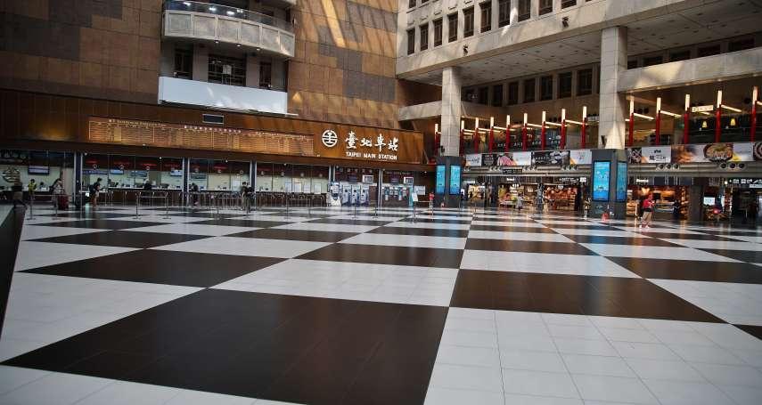 網友發動「坐爆台北車站」會怎樣?台鐵:防疫期間「刻意群聚」將開罰