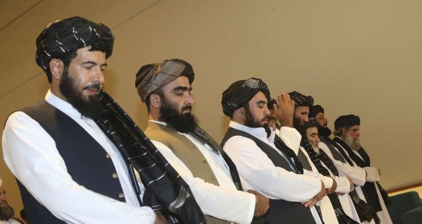 【國際廣角鏡】恐怖組織也開「防疫課程」?疫情如何改變阿富汗「神學士」武裝組織