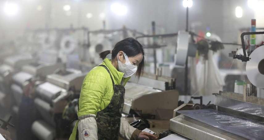 武漢肺炎》慘!中國2月經濟大衰退 停工意外使空污大減