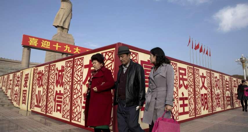 助紂為虐》幫北京監控新疆維吾爾族,33家中國公司遭美國商務部制裁
