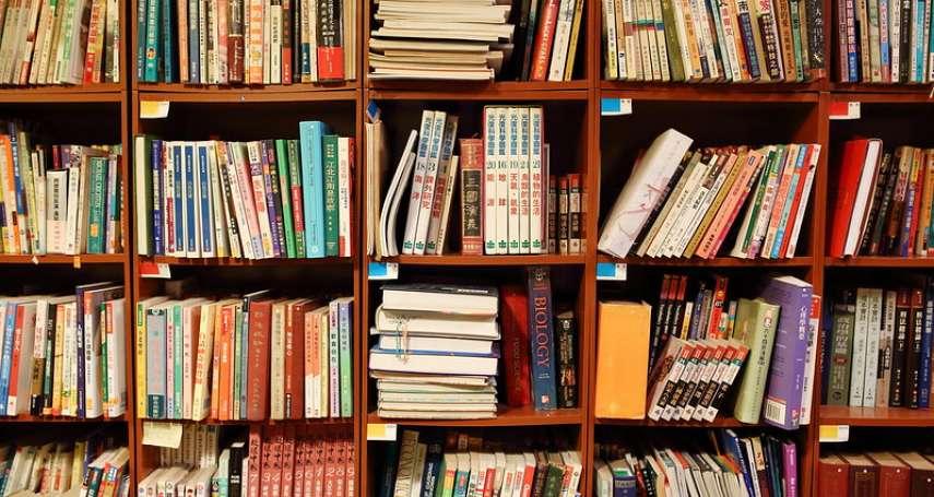 觀點投書:賣書免營業稅你會買書嗎?