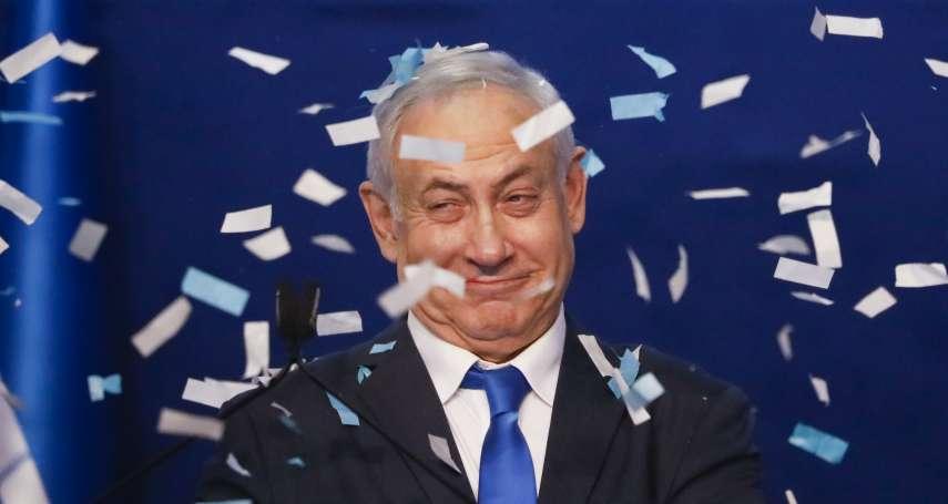 以色列三度大選》史上在位最久總理!差一席就可組閣,納坦雅胡邁向第五任期