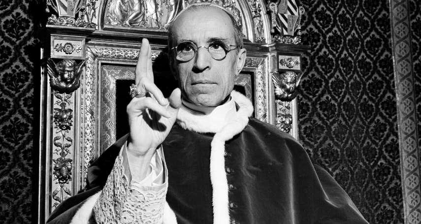 被轟「希特勒教宗」、挨批漠視猶太大屠殺 梵蒂岡公開二戰爭議教宗庇護十二世祕密檔案