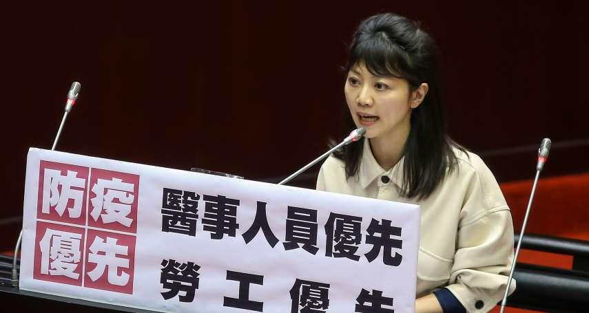 高嘉瑜批「限制醫事人員出國」沒法源依據 蘇貞昌、陳時中回應了