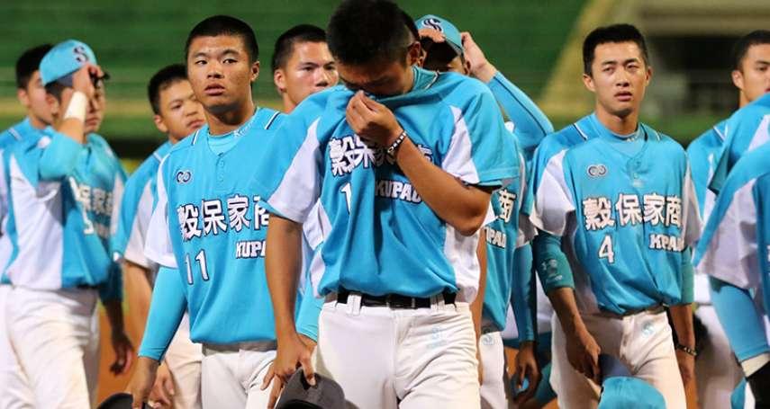 棒球》穀保木棒聯賽爭冠失利 教頭勉加強細節拚選拔賽