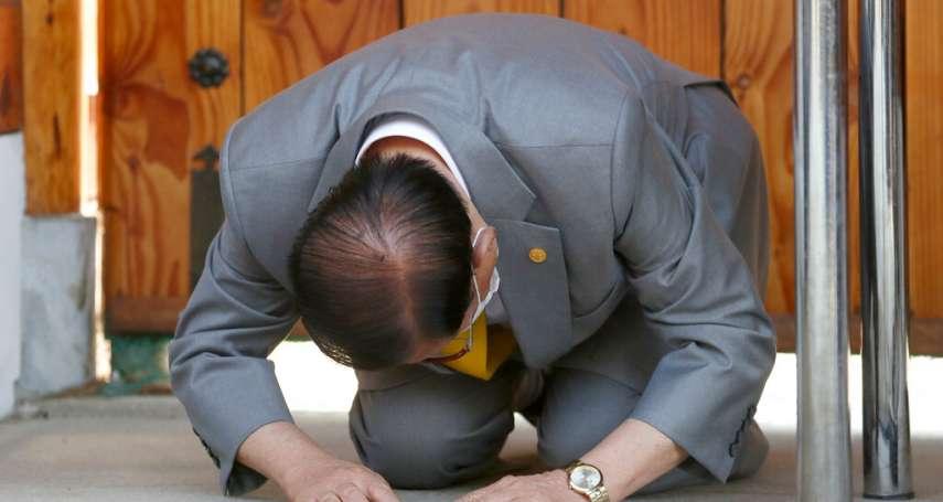 當新天地耶穌教主下跪,被發現手上戴著朴槿惠紀念錶?總統御用律師出面闢謠:他帶的是假貨