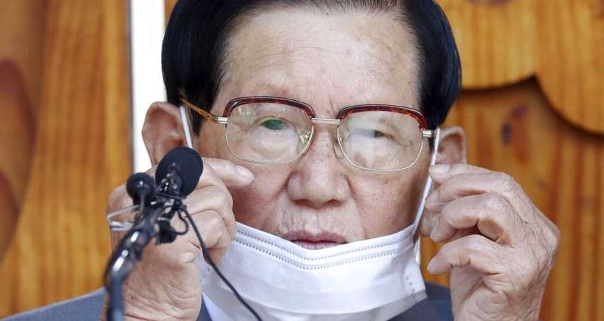 教主GG了!引爆南韓新冠疫情、5000多名信徒染病,「新天地耶穌教會」創辦人李萬熙遭到逮捕