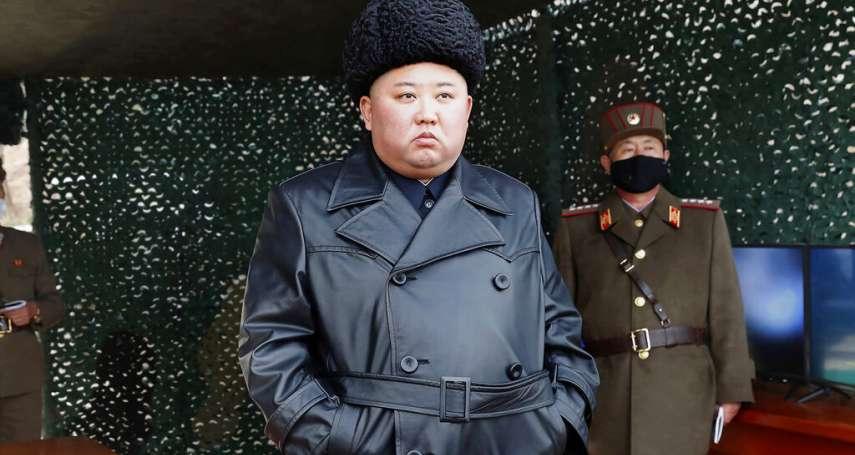 武漢肺炎風暴》防疫攸關穩固金正恩政權 北韓疫情大爆發恐陷入大災難