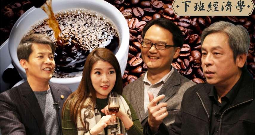 【下班經濟學】這樣沖就對了!100%成功手沖咖啡技巧 多一個步驟美味立刻升級