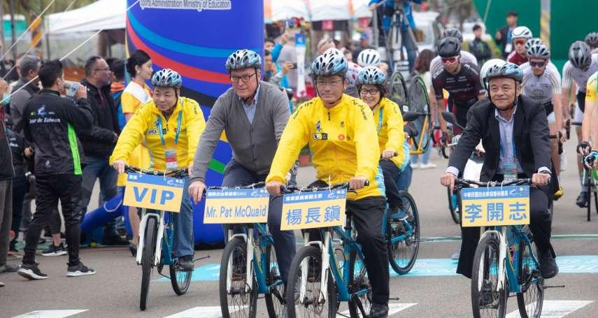 國際自由車環台賽第三站開騎 17支勁旅競逐浪漫台三線