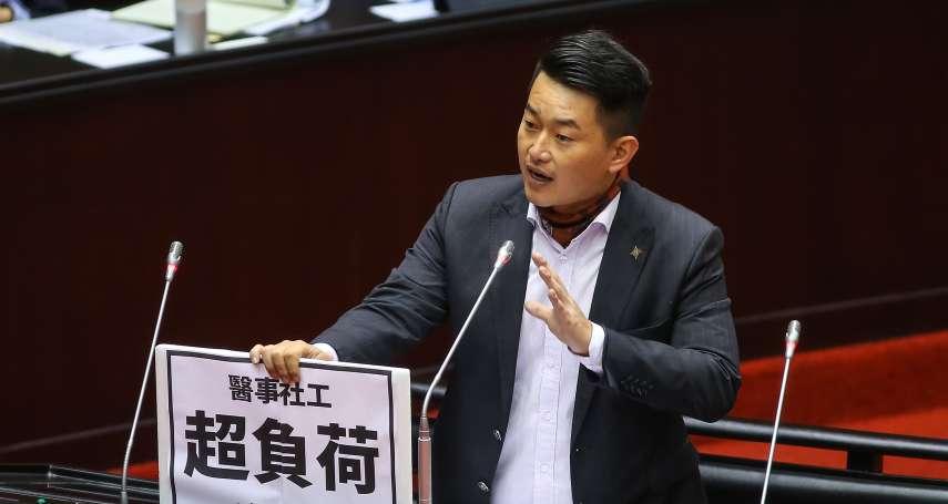 挨批智障說詞 陳柏惟反酸:台灣擁核派由黃士修帶領非常可惜