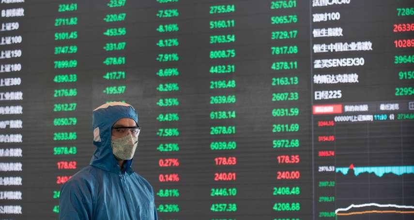 華爾街日報》疫情衝擊美股暴漲暴跌,為何中國股市卻展現韌性?