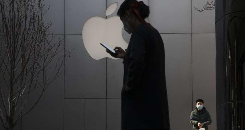 檯面上支持人權,檯面下反對奴工保護!蘋果公司遭爆遊說抵制《防維吾爾強迫勞動法》