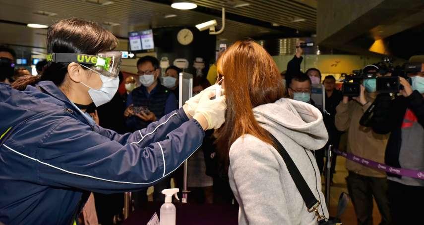 新新聞》久居日本陸籍女婿無法來台奔喪,陸委會:防疫人道兼顧個案處理