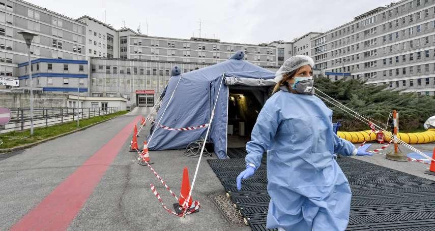 武漢肺炎》義大利逾1.2萬人感染、827人病死 為什麼歐洲大國疫情爆發這麼快,死亡人數這麼高?