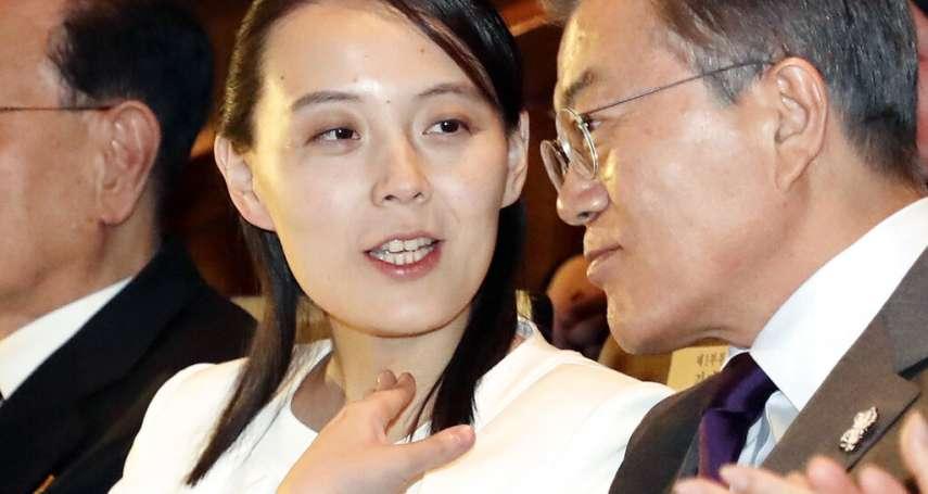 「與南韓訣別的時刻到了!」金與正放話北韓將採取軍事行動 青瓦台緊急召開國安會議因應