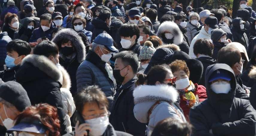 華爾街日報》每200人就有1人受檢!南韓為何能實施全球效率最高的新冠病毒檢測?