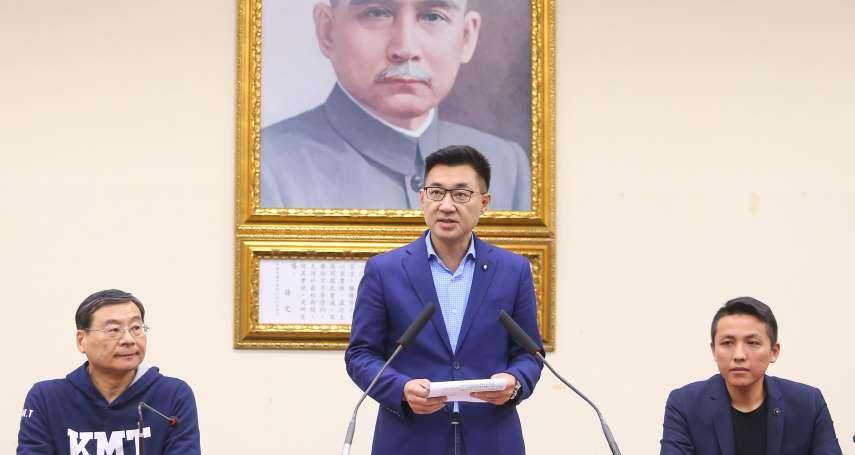 觀點投書:江啟臣改革之路的外部因素