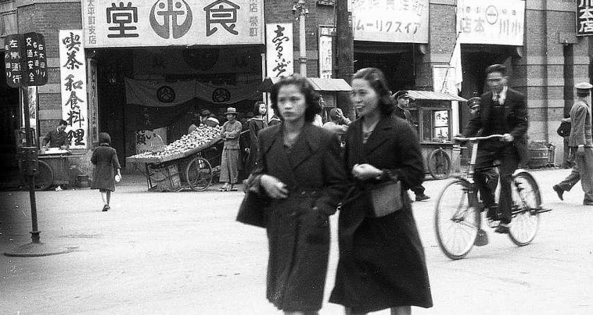 穿著優雅長衫上街,為何竟被日本巡警當眾「剪裙」?揭秘日治時期職業婦女不被允許的美麗