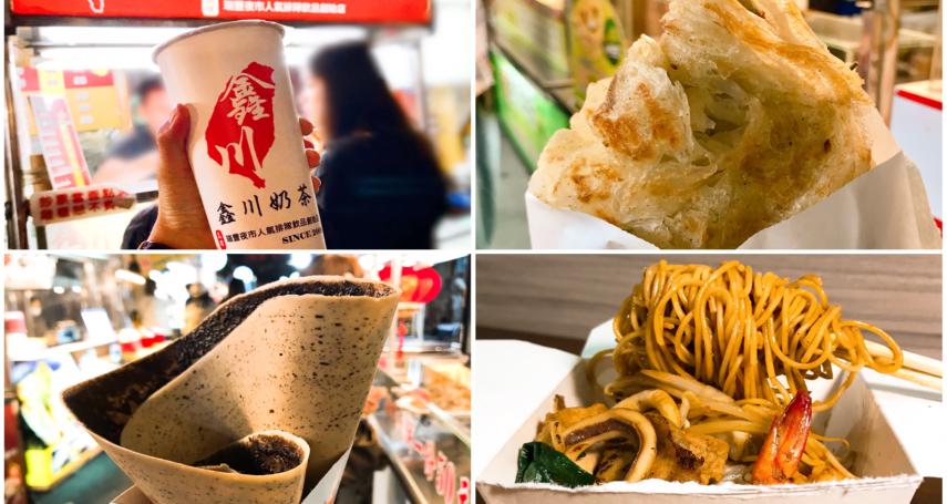 到瑞豐夜市要吃什麼?在地人超推薦的夜市美食,除了天使雞排,你還有這些選擇!
