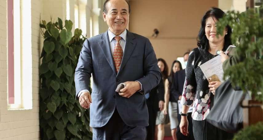 不是國會首長也非立委 為何「公道伯」王金平仍獲蔡政府特別保護?