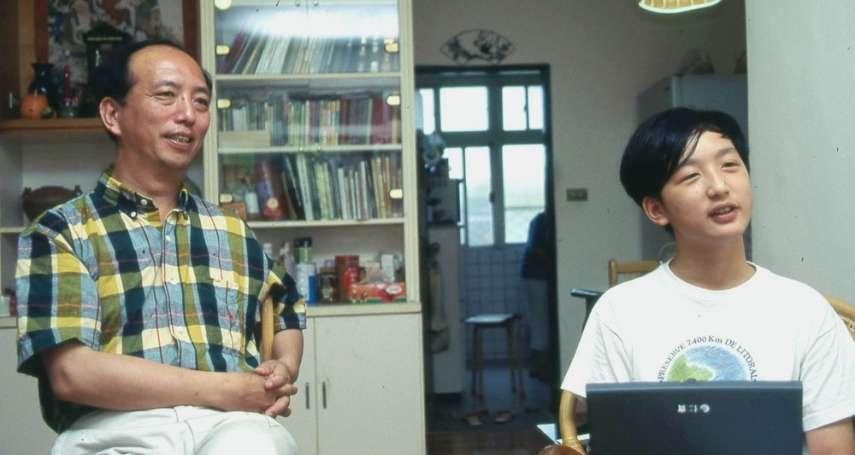 新新聞》一九九五年,當唐鳳還是唐宗漢時
