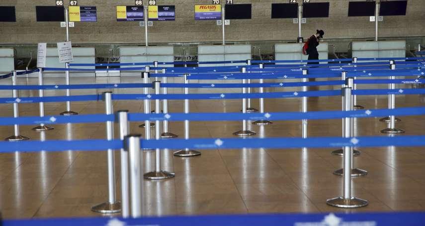 地表最嚴格!以色列:海外入境一律隔離14天 以巴罕見合作抗疫