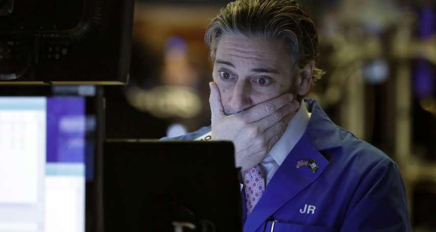 呂紹煒專欄:歐美股災未了,政府別急著護盤