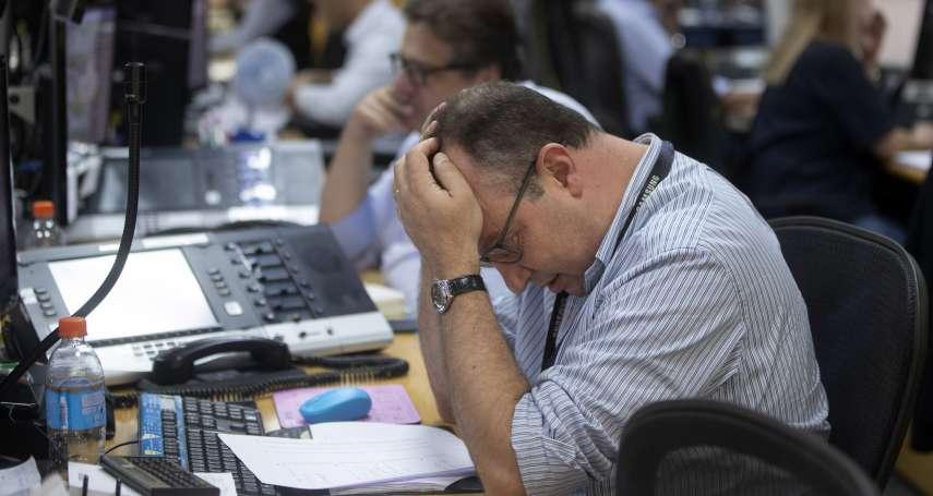 降息反讓美股再熔斷!市場恐慌,道瓊慘跌2,648點,原油、黃金、股票罕見齊跳水!