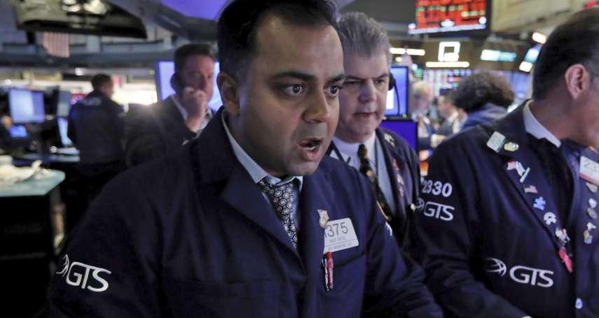 資金逃命潮!美股遭恐慌賣壓吞沒,收跌2352點創32年來最慘跌幅