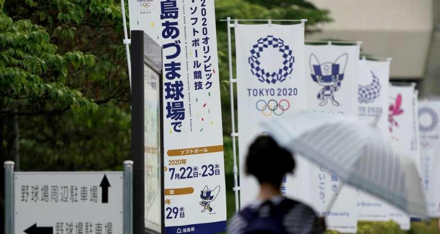 日本311浩劫9周年》包括台灣在內仍有20國禁核食 日本盼努力解禁改善災區居民生活