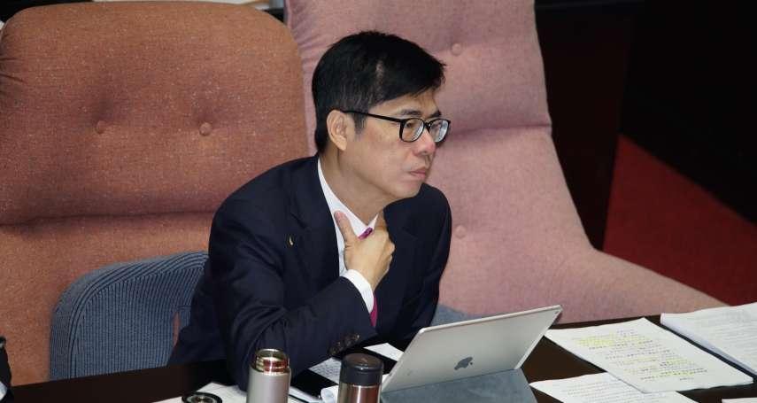 批陳其邁冷看民進黨職初選「廝殺慘烈」 吳子嘉:想當高雄老大卻沒一點樣子