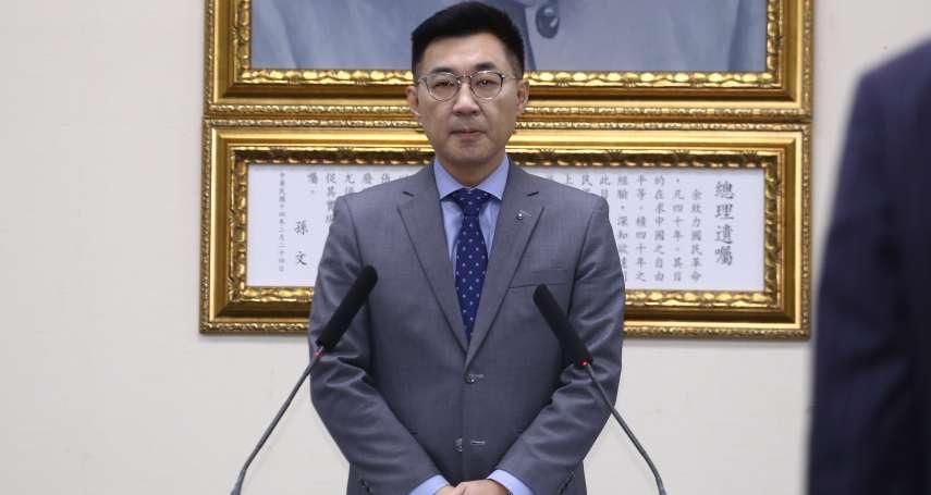 江啟臣自稱中國人被國台辦吃豆腐 反藍粉專開砲:國民黨改革跟喊減肥一樣