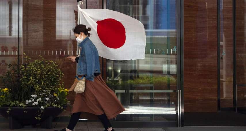 新冠肺炎》日本口罩之亂:加價轉售恐重罰百萬日圓、面臨1年牢獄之災!