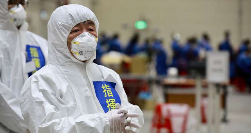 陳淞山觀點:疫情過後的兩岸關係發展新變局