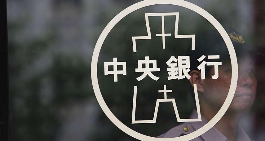 金融界:美降息2關鍵嚇趴市場 台灣央行降息勢在必行