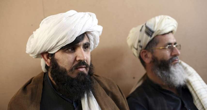 阿富汗和談序曲》阿富汗政府將釋放1500名「神學士」,換回政府軍1000人