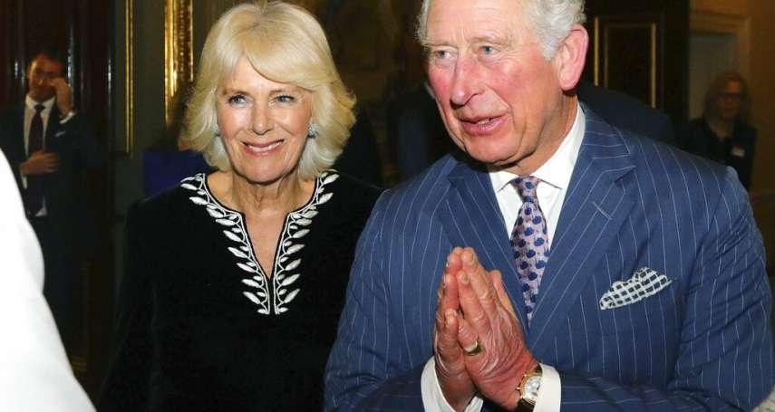英國王室拉警報》71歲王儲查爾斯確診新冠肺炎 2周前曾與女王見面