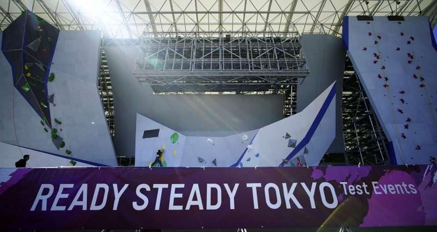 若東京奧運不能如期舉行怎麼辦?執委會成員透露:最有可能延期一至兩年!