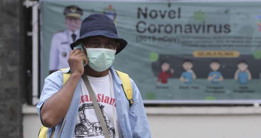 新冠肺炎》疫情讓東南亞與中國的蜜月期提早結束?《外交家》:領導人是否正視還是個問題
