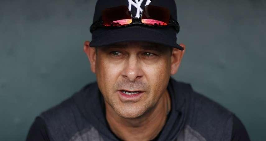 MLB》開幕戰至少延兩周、春訓取消 洋基教頭透漏球隊動向