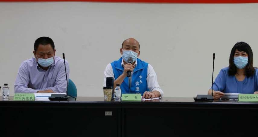 「罷韓已是藍綠共識!」尹立:收最多罷韓連署就在韓國瑜豪宅那一里