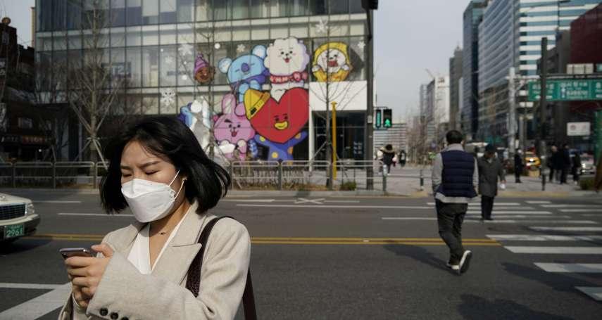 打上病例編號,竟連通姦都查得到!南韓肉搜肺炎病患的行為簡直走火入魔