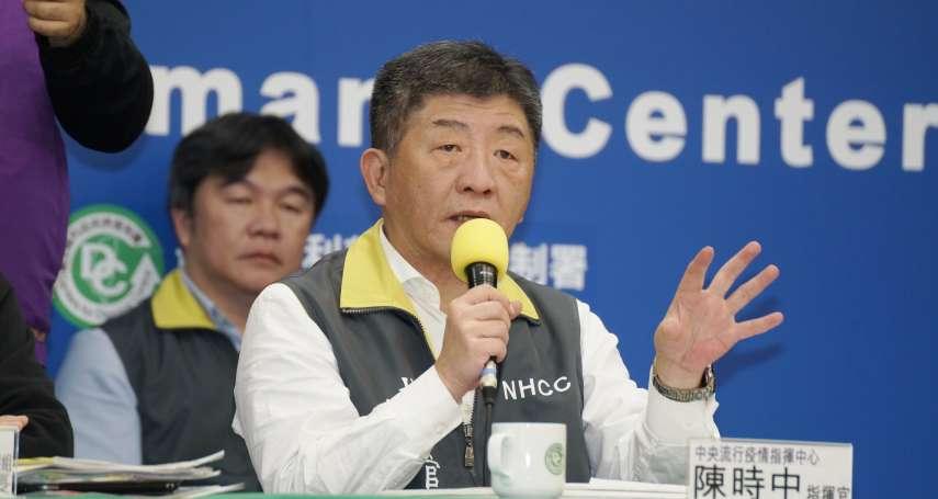 案54自北海道返台後確診 陳時中根據這指標暫不提升日本旅遊警示